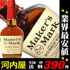 MAKERS_MARK-REDTOP