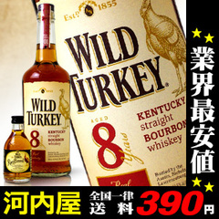 WILDT_TURKEY-8YEAR01