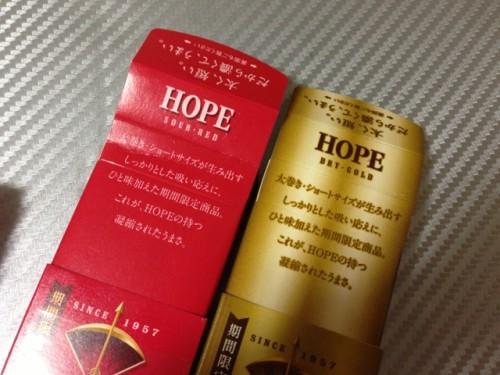 20140408-hope2