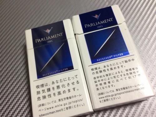 20140618-parliament01