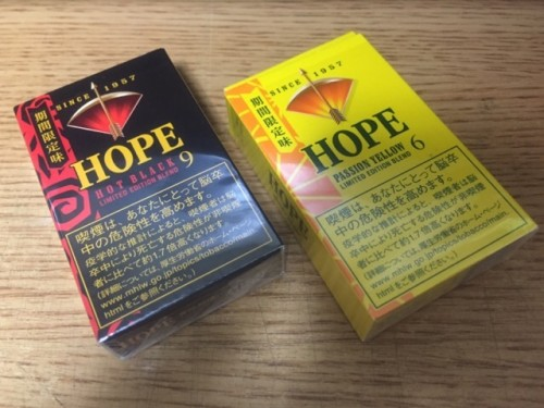 hope-passion-yellow-hot-black