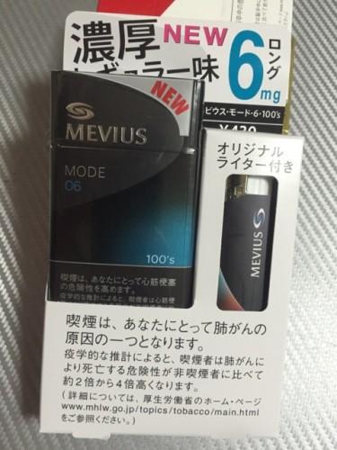 mevius-mode-06-01